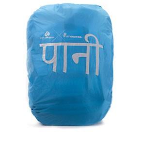 Vegane Regenschutzhülle   ETHNOTEK Premji Regenschutz VaRuna Viva con Agua Blue
