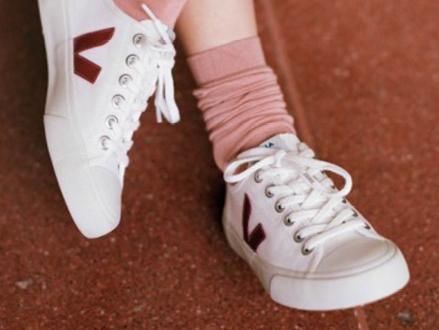 Vegan Sneakers | VEJA Wata